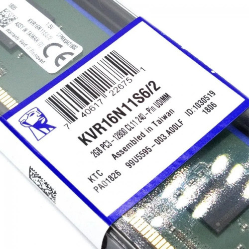 MEM NB DDR3 2 GB 1600M...